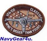 VFA-106 GLADIATORS CLASS 2010-07パッチ