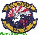 VRC-30 DET.5 PROVIDERS部隊パッチ(Ver.3)