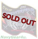 CVN-65 USSエンタープライズ2012退役記念パッチ