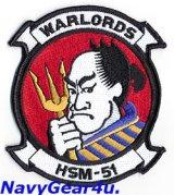 HSM-51 WARLORDS部隊パッチ(ベルクロ有無)