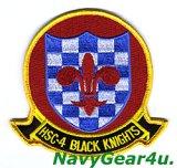 HSC-4 BLACK KNIGHTS部隊パッチ