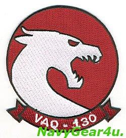 画像1: VAQ-130 ZAPPERS部隊パッチ(NEWオルターネートVer.)