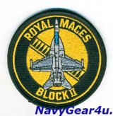 VFA-27 ROYAL MACES F/A-18EブロックIIショルダーバレットパッチ(ベルクロ有無)