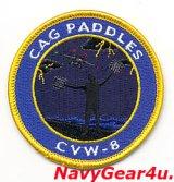 CVW-8 CAG PADDLESパッチ
