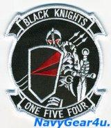 VF-154 BLACK KNIGHTSミレニアム部隊パッチ(1st Ver./ベルクロ有無)