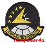 VFA-115 EAGLES部隊パッチ(5スター/ベルクロ有無)