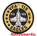 VFA-115 EAGLES F/A-18Eショルダーバレットパッチ(5スター/ベルクロ有無)