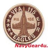 VFA-115 EAGLES F/A-18Eショルダーバレットパッチ(5スター/デザート/ベルクロ有無)