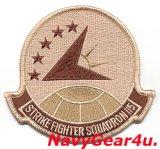 VFA-115 EAGLES部隊パッチ(5スター/デザート/ベルクロ有無)