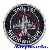 VAQ-141 SHADOWHAWKS EA-18Gショルダーバレットパッチ(Ver.2)