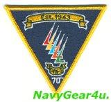 CVW-5部隊創設70周年記念オフィシャル部隊パッチ(ベルクロ有無)