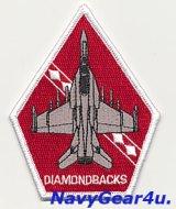 VFA-102 DIAMONDBACKS F/A-18F ショルダーパッチ(ダイヤモンドストライプVer./ベルクロ有無)