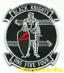 画像1: VF/VFA-154 BLACK KNIGHTS部隊パッチ(ベルクロ有無)