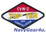 CVW-2/CV-64 TOP TENパッチ