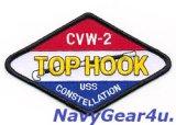 CVW-2/CV-64 TOP HOOKパッチ