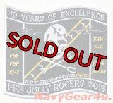 VFA-103 JOLLY ROGERS部隊創設70周年記念パッチ