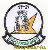 VF-21 FREELANCERS トムキャットマスコットパッチ(ベルクロ有無)