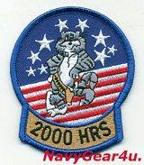 ノースロップグラマンF-14 2000飛行時間記念マスコットパッチ(ベルクロ有無)