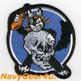 VFA-94 MIGHTY SHRIKES部隊創設70周年記念THROWBACK部隊パッチ
