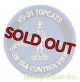 VS-31 TOPCATS S-3Bショルダーバレットパッチ