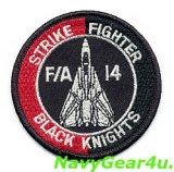 VF-154 BLACK KNIGHTS F/A-14ショルダーバレットパッチ(ベルクロ有無)