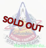 NASAスペースシャトルSTS-1ミッション25周年記念パッチ2006(デッドストック)