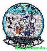 HSC-22 SEA KNIGHTS DET-2 USNS ARCTIC 2013クルーズ記念パッチ