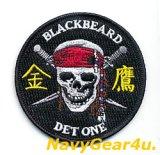 "HSC-12 GOLDEN FALCONS DET.1""BLACKBEARD""ショルダーパッチ(Ver.1/ベルクロ有無)"