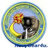 JHMCS統合ヘルメット装着式目標捕捉システムパッチ(航空自衛隊Ver.)