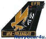VFA-115 EAGLES NF300 CAGバード垂直尾翼パッチ(2013〜 Ver.)