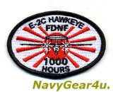 VAW-115 LIBERTY BELLS E-2C HAWKEYE FDNF 1000飛行時間達成記念パッチ