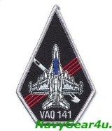 VAQ-141 SHADOWHAWKS EA-18Gショルダーパッチ(ベルクロ有無)