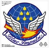 第11飛行隊ブルーインパルスステッカー