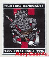 VF-24 FIGHTING RENEGADES FINAL RAGE1995-1996ラストクルーズ記念パッチ(Ver.2)