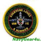 VAW-115 LIBERTY BELLS EVERYONE LOVES A HUMMER ショルダーバレットパッチ(ベルクロ有無)
