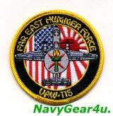 VAW-115 LIBERTY BELLS FAR EAST HUMMER FORCE ショルダーバレットパッチ(ベルクロ有無)