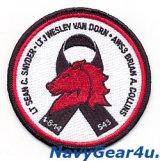 HM-14 VANGUARD MH-53E BJ543&搭乗員追悼記念パッチ2014