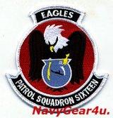 VP-16 WAR EAGLES部隊パッチ(ベルクロ有無)