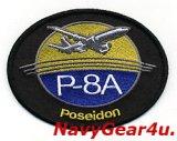 ボーイングP-8Aポセイドンマスコットパッチ(ベルクロ有無)