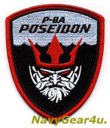 VP-16 WAR EAGLES P-8Aポセイドンショルダーパッチ(ベルクロ有無)