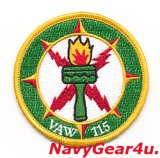 VAW-115 LIBERTY BELLS ショルダーバレットパッチ(ベルクロ有無)