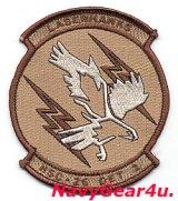 HSC-26 DET-2 LASER HAWKS部隊パッチ(デザート)