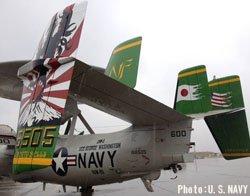 画像2: VAW-115 LIBERTY BELLS部隊パッチ(FDNF Ver./ベルクロ有無)