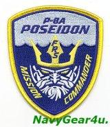 VP-30 PRO'S NEST P-8AポセイドンFRS MISSION COMMANDERショルダーパッチ