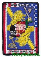 VFA-32 SWORDSMEN エンデューリングフリーダム作戦2013-14クルーズ記念パッチ(デッドストック)