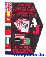 VAW-124/CVW-8 CVN-77 ジョージ・ブッシュ処女航海/OEF/ONDクルーズ2011記念パッチ