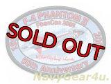 THE F-4 PHANTOM II SOCIETY PHANCON 2008記念パッチ
