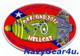 "CVW-17/CVN-70 OEF/OND ""HELLCAT"" 2011クルーズ記念パッチ(VFA-22)"