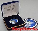 航空自衛隊創設60周年記念限定コイン(専用BOX付き)