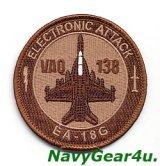 VAQ-138 YELLOW JACKETS EA-18Gショルダーバレットパッチ(デザートVer.2)